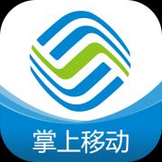 首页 安卓软件 网络通讯 → 广西移动掌上营业厅v4.