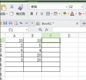 WPS表格套用求和公式计算的方法