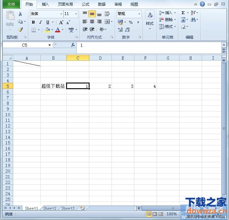 Excel2010自动填充数据的方法