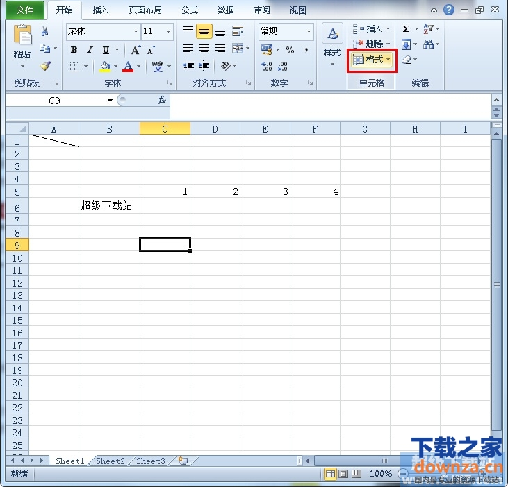 Excel2010行高列宽调整方法