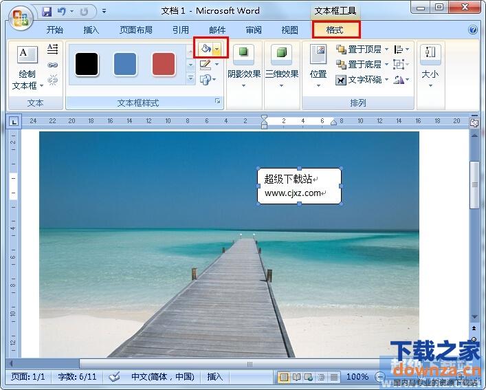 """今天小编将为大家分享一下word文本框设置为透明的方法。如果你在编辑word的时候,需要将文本框设置成透明的,那就不要错过小编今天的教程了。word文本框怎样才能设置为透明?看完下面的教程你就知道了。   1.打开Word文档发现图片上的文本框的效果并不是很好。    2.选中文本框,接着点击工具栏的""""格式"""",然后将填充选为""""无颜色填充""""。    3."""