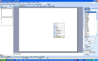 在ppt2007中,如何插入表格并设置背景渐变的效果呢?