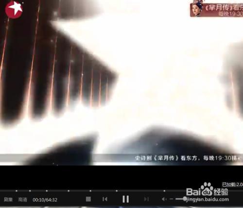 如何下载tv.sohu节目