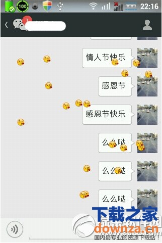 微信聊天天冷表情 聊天微信表情图 微信聊天骂人表情 微信聊天搞笑表