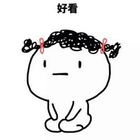 简单手绘小人微信表情包 简笔画微信表情图片