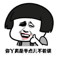 蘑菇头方言搞笑微信表情包 北京话微信表情包图片