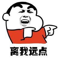 好贵表情王境泽表情包日语图片