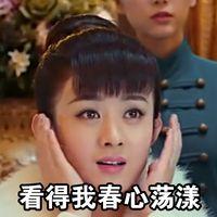 关于赵丽颖的微信高潮_关于赵丽颖的女生表情名字图昵称最好包图片