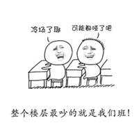 [家长对老师说的话]对老师说的话