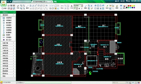 CAD迷你家装截图