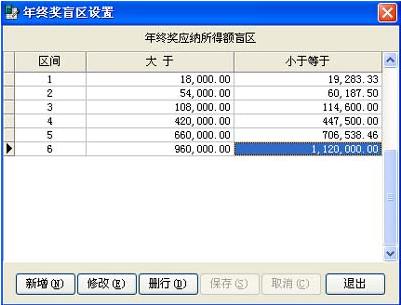 计算器音乐乐谱 换算单位计算器在线 中国家庭收入计算器