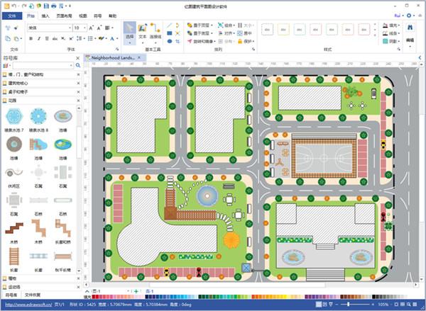 亿图建筑平面图设计软件电脑版 亿图建筑平面图设计软件电脑版免费下载 下载之家