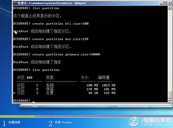 win7激活工具下载 win7激活工具32位v3.1下载 下载之家