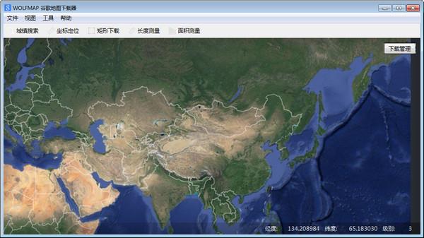 wolfm谷歌地图载载