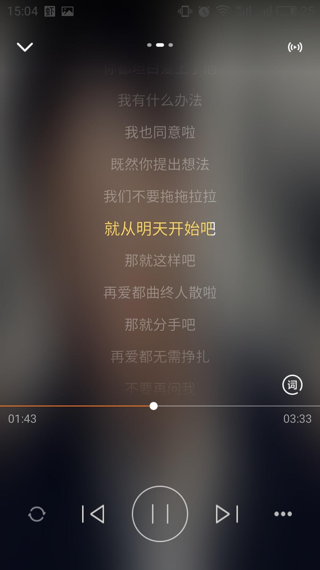 kebofang音乐风景图片